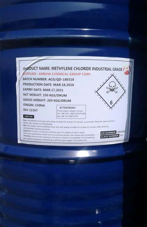 متیلن کلراید Methylene Chloride